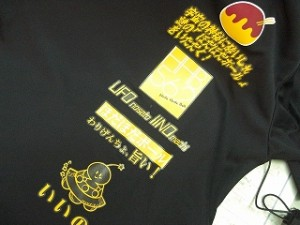 s-Tシャツ